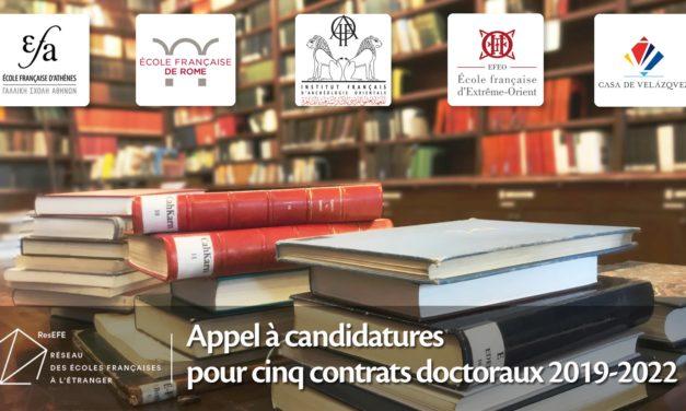 ResEFE : Appel à candidatures pour cinq contrats doctoraux – 30/04/2019
