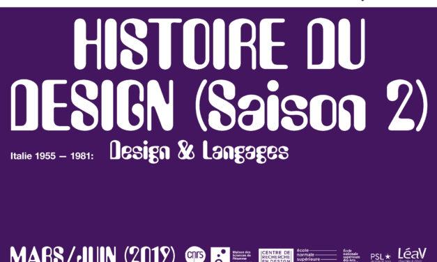 Séminaire Histoire du Design – 24/5/2019