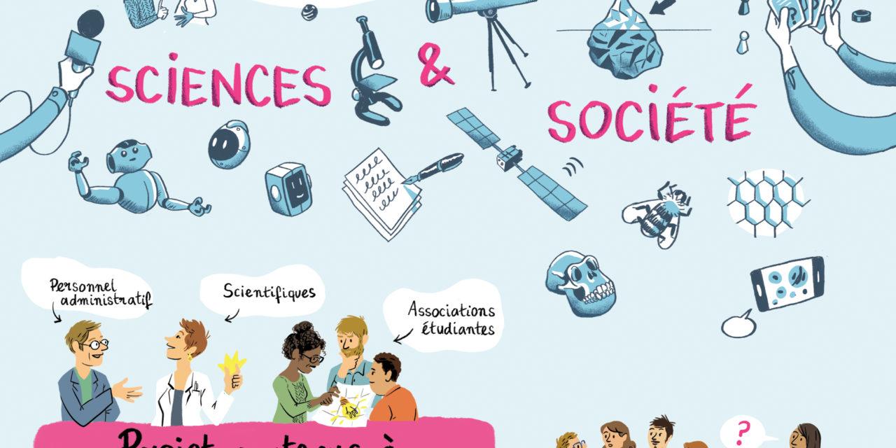 Appel à projets «Coup de pouce 2019» Diagonale Paris-Saclay – 25/9/2019